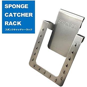 「スポンジキャッチャーRACK」ステンレス【05972】 のスポンジキャッチャーミニの新型!