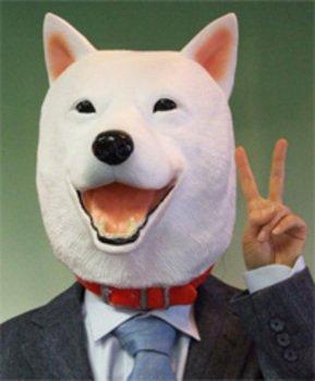 ラバーマスク M2 白犬マスク