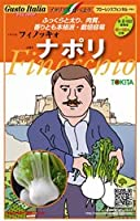【フィノッキオ】ナポリ 小袋(80粒)(トキタ種苗)