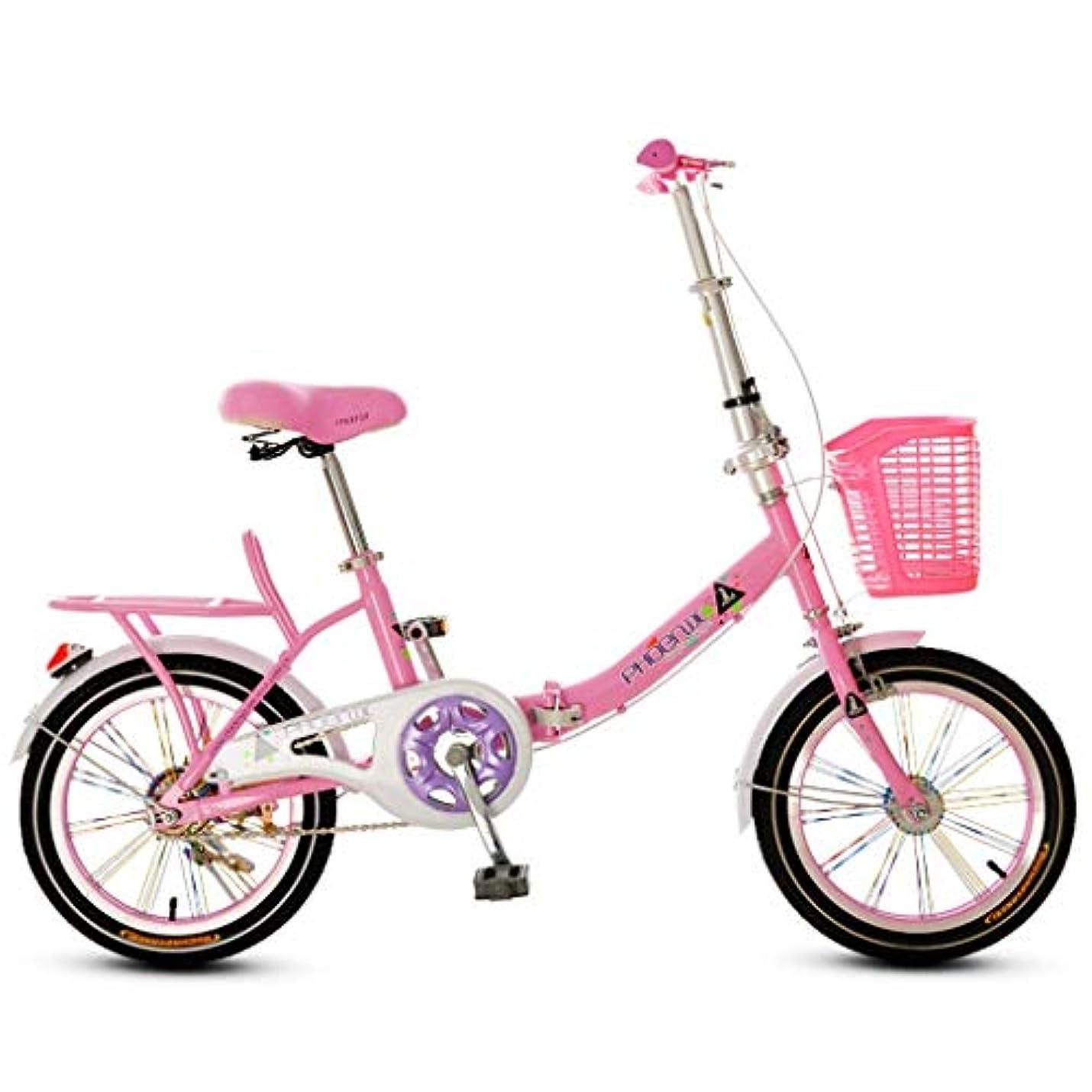 等要求確立自転車旅行の子供の折りたたみ自転車16インチの男の子の女の子の自転車6-8-10歳