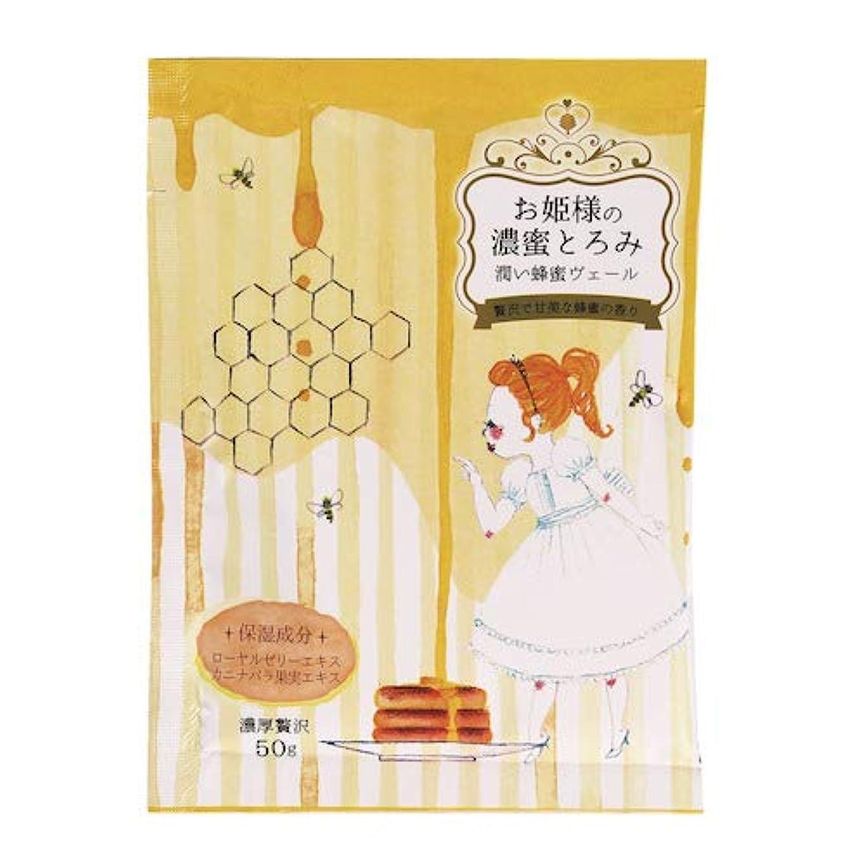公式浸漬セール紀陽除虫菊 お姫様の濃密とろみ 50g