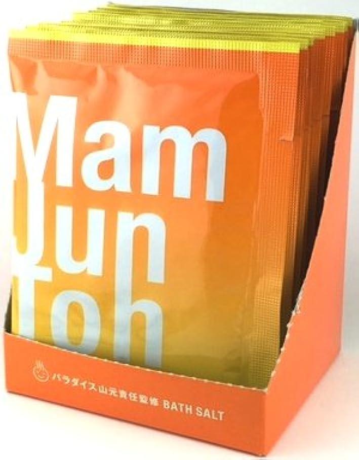 蔓潤湯 椿 パラダイス山元責任監修 薬用入浴剤 天然ビターオレンジの香り 50g×10包 (4987547269793-10)