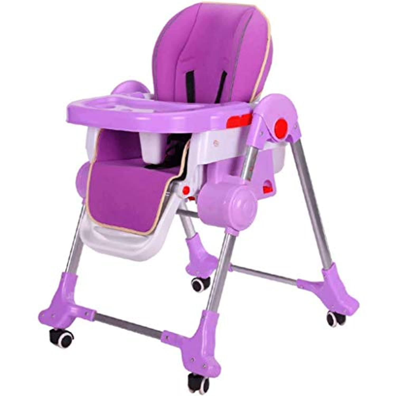 ブースターシート プラスチックハイチェアベビーダイニングチェア4輪折り畳み式チャイルド椅子3ヶ月以上に適した高低調整 A+ (色 : 1#)