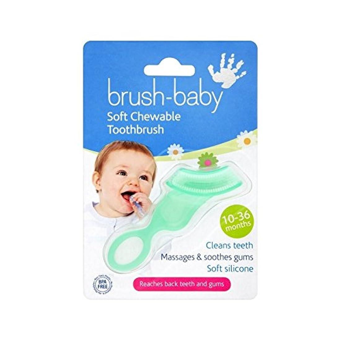 ロイヤリティ口径振幅おしゃぶりブラシ10ヶ月 - 3年 (Brush-Baby) (x 4) - Brush-Baby Teether Brush 10 months - 3 Years (Pack of 4) [並行輸入品]