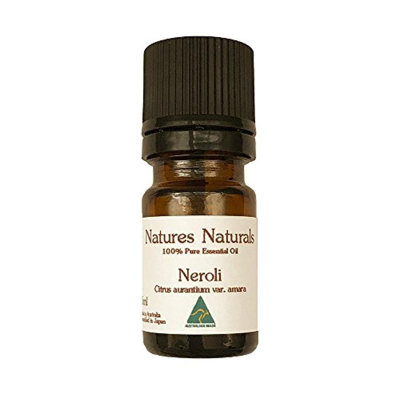 安いです縮れた熱望するネロリ 100% 天然精油 エッセンシャルオイル 5ml イタリア産ネロリ pure neroli essential oil