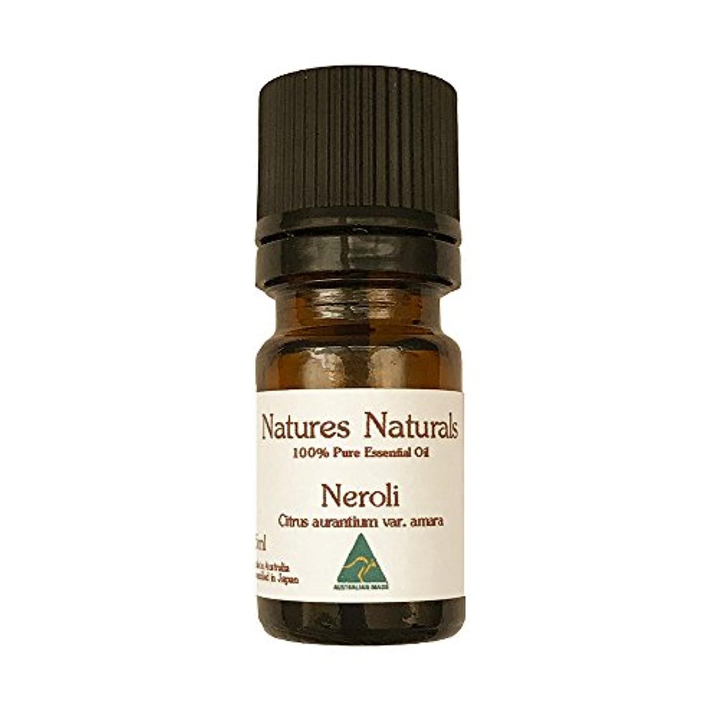 三角イブニング窓を洗うネロリ 100% 天然精油 エッセンシャルオイル 5ml イタリア産ネロリ pure neroli essential oil