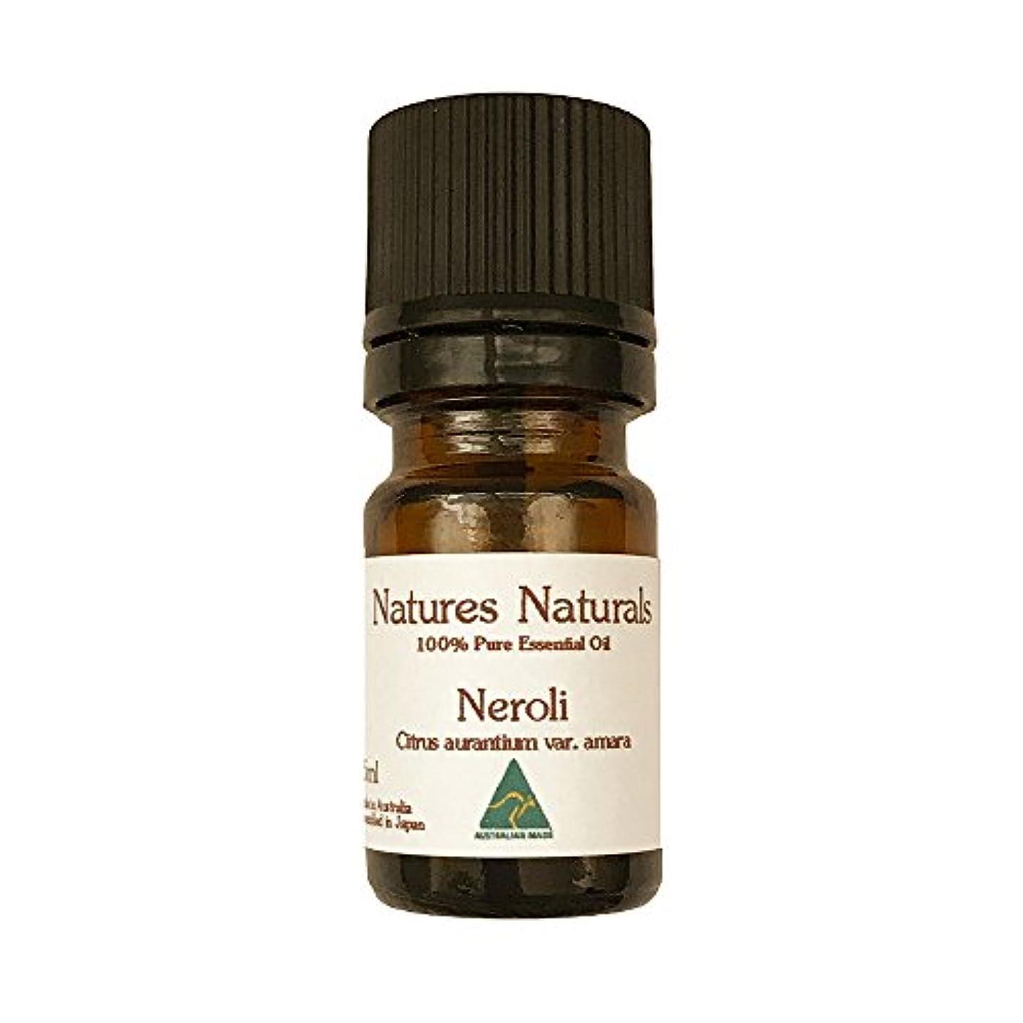 些細な機会フィールドネロリ 100% 天然精油 エッセンシャルオイル 5ml イタリア産ネロリ pure neroli essential oil