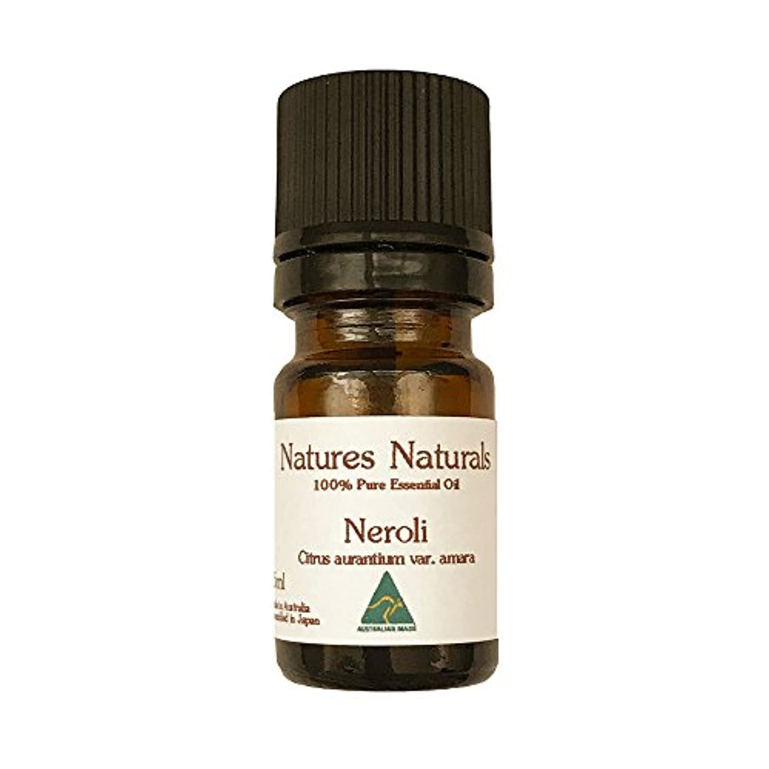 白内障エゴイズム出身地ネロリ 100% 天然精油 エッセンシャルオイル 5ml イタリア産ネロリ pure neroli essential oil