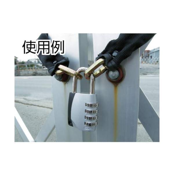 日本ロックサービス ABUS 番号式 南京錠 ...の紹介画像9