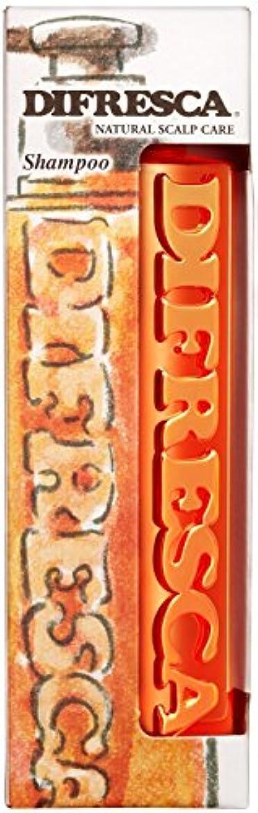シリンダー雑多なマークディフレスカ 薬用ナチュラルスカルプ シャンプー ポンプ 500ml