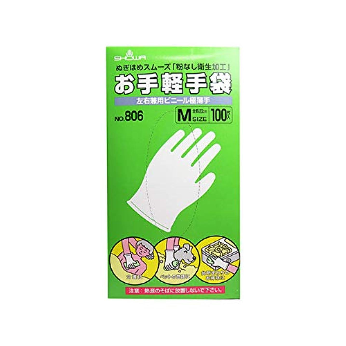位置する軽量以来使い捨て手袋 お手軽手袋 No.806 左右兼用ビニール極薄手 粉なし 100枚入X10箱 Mサイズ ショーワグローブ