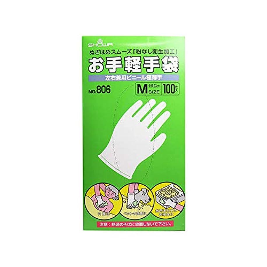 カヌーグローブ葉を拾う使い捨て手袋 お手軽手袋 No.806 左右兼用ビニール極薄手 粉なし 100枚入X10箱 Mサイズ ショーワグローブ
