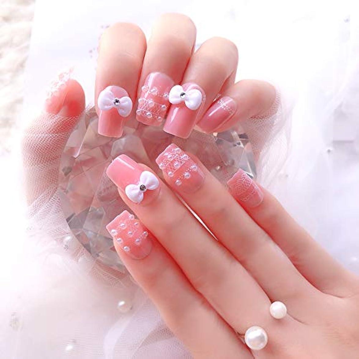 ネブ名詞ほかに花嫁ネイル 手作りネイルチップ 和装 ネイル 24枚入 結婚式、パーティー、二次会など 可愛い優雅ネイル 蝶の飾り付け (ピンク)