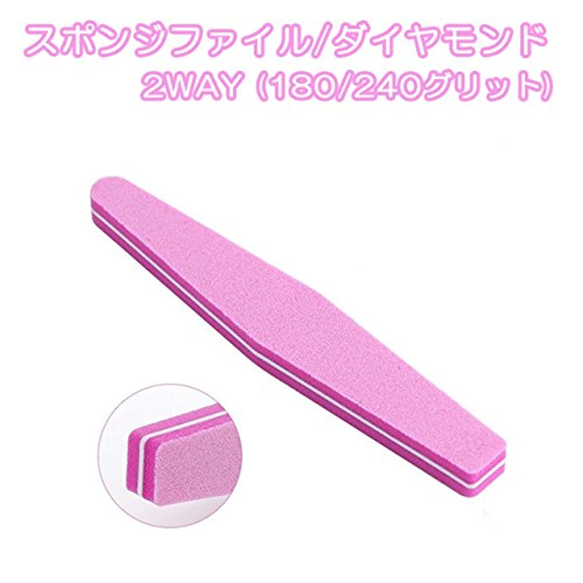 救援読みやすさピンクスポンジファイル220/240