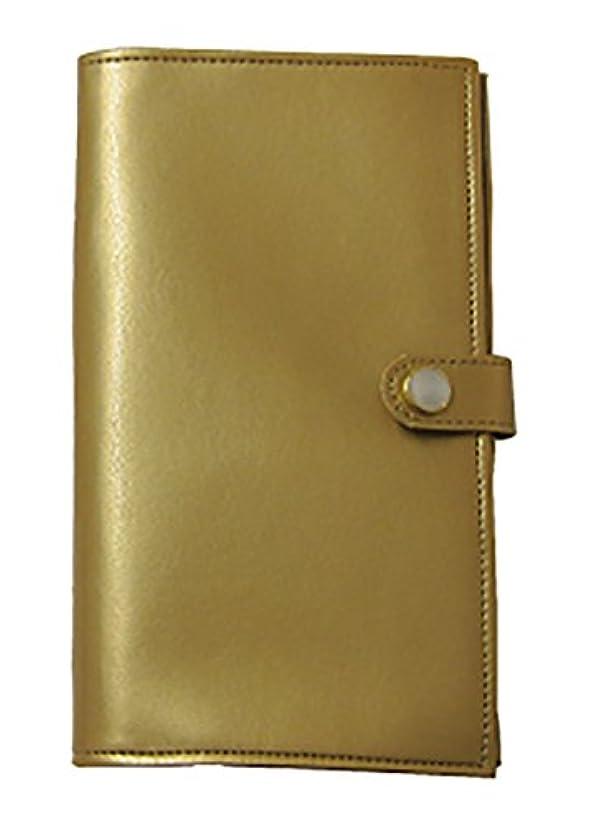 ナラーバー財布重要な5本用ブラシケース ゴールド BCH2-GD