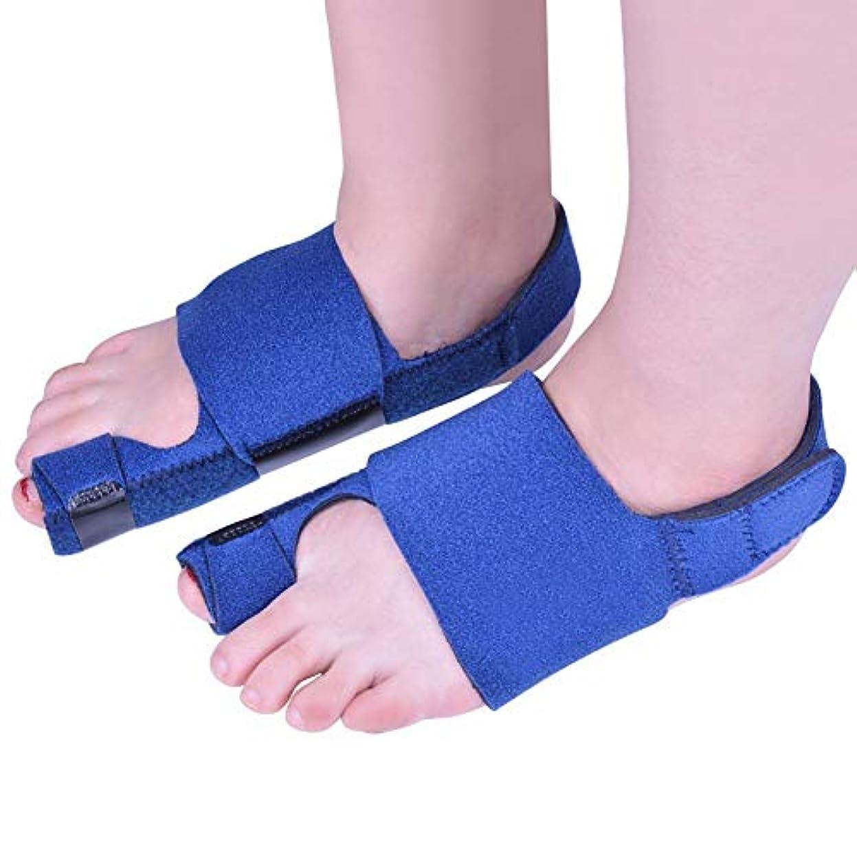 鉄知性禁輸Bunion Corrector Bunion SplintsとBig Toe Straightteners SeparatorナイトタイムHallux外陰部のスプリント、Bunion Relief