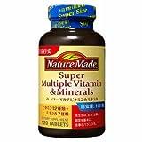 大塚製薬 ネイチャーメイド スーパーマルチビタミン&ミネラル120粒×2 3248