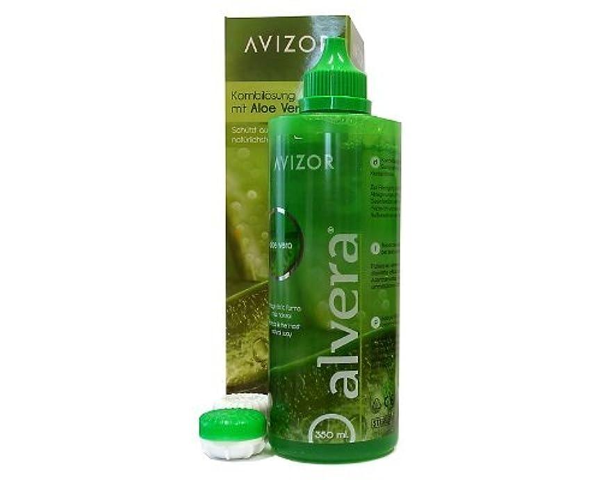 七時半化合物おんどりAvizor Alvera - Multi-Purpose Contact Lens Solution - 350ml by Avizor