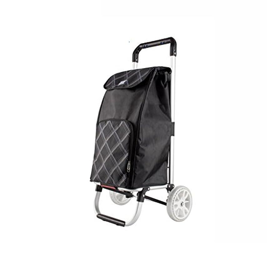 征服抑止する生産的JTWJ 登る階段ショッピングカート折りたたみトロリーカートアルミ合金の子供は座ります30 * 25 * 59cm赤と黒のパウダー3色 (色 : ブラック)