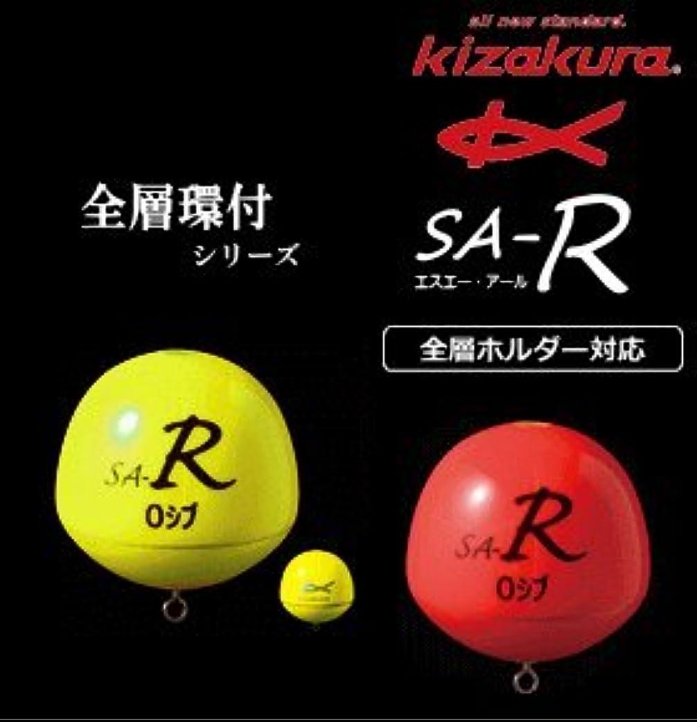 二次キャラバン長椅子キザクラ(kizakura) SA-R 3B レッド