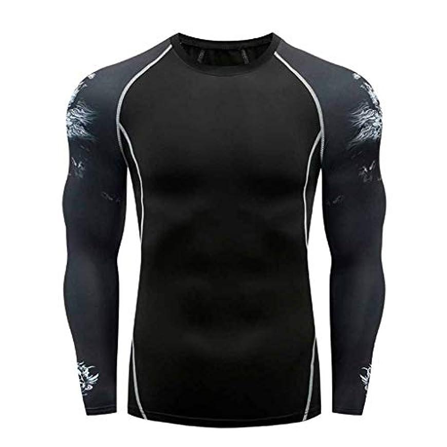 敵意挽く現実的Wyntroy メンズトップス 長袖 丸首 メンズシャツ スポーツウェア 獅子模様 男達ジムフィットネス トップス 弾性 汗 速乾性 スポーティー シャツ ランニング ジョギング シャツ 春夏秋 トレーニング スーツ S-4XL