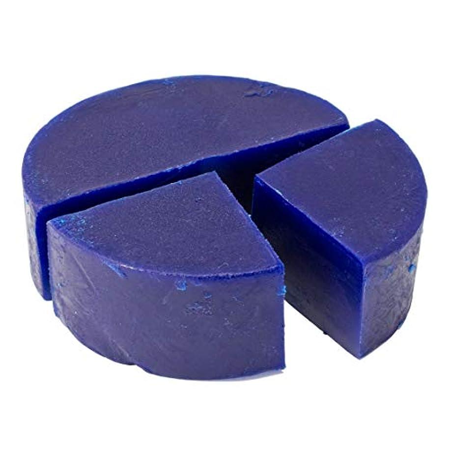 酔う公平素人グリセリン クリアソープ (MPソープ) 色チップ 青 100g