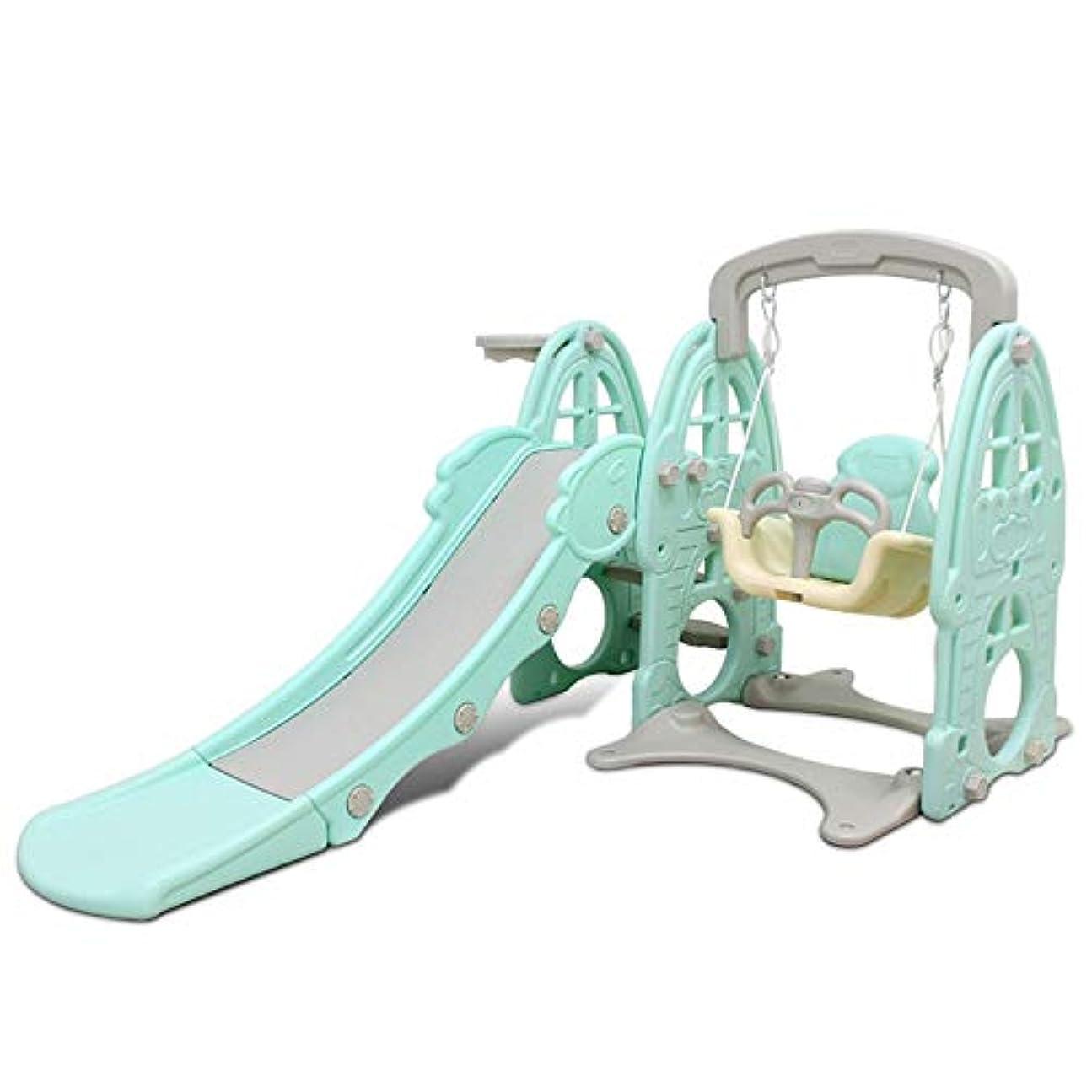 取り替えるセンサー乏しいスライド 1つのプレイ中の三つの機能子供の年齢1-10のために推奨される幼児の家族室内すべり台 子供用スライド (色 : 緑, サイズ : 170x150x117cm)