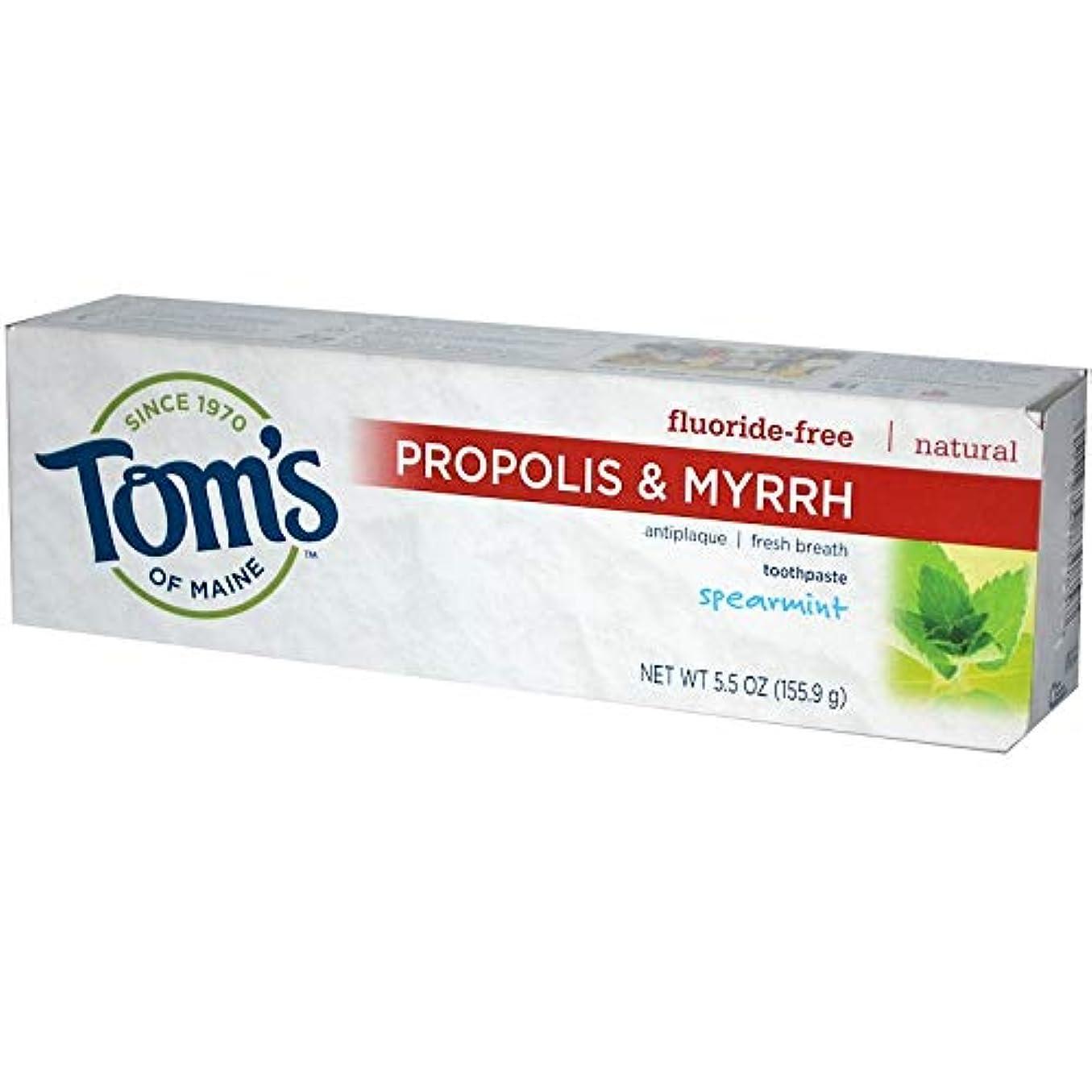刺激するマスタード味付け<スペアミント>プロポリス&ミルラ ハミガキ粉 (133 g入りX 5 Pack) [並行輸入品]