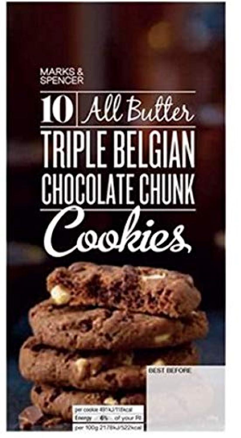 ほとんどの場合ピアニスト所得Marks & Spencer/M & S All Butter Triple Belgian Chocolate Chunk Cookies 225g - マークス&スペンサー/ M&Sオールバタートリプルベルギーチョコレートチャンククッキー...