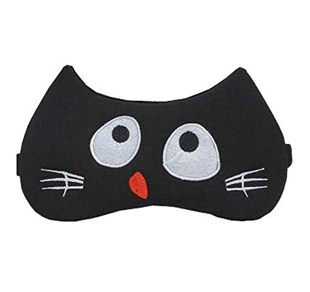 横向き変な種類快適なかわいい目のマスクは、睡眠の作業のための不眠症とストレスを軽減し、D