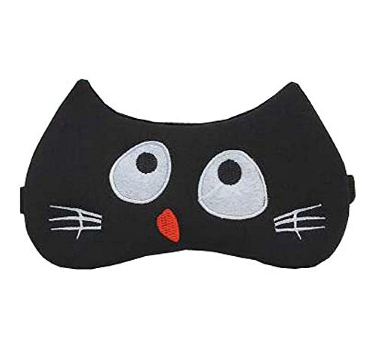 逆一節集める快適なかわいい目のマスクは、睡眠の作業のための不眠症とストレスを軽減し、D