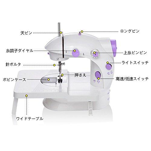Anten   家庭用ミシン  コンパクト  ミシン用ワイドテーブル付き