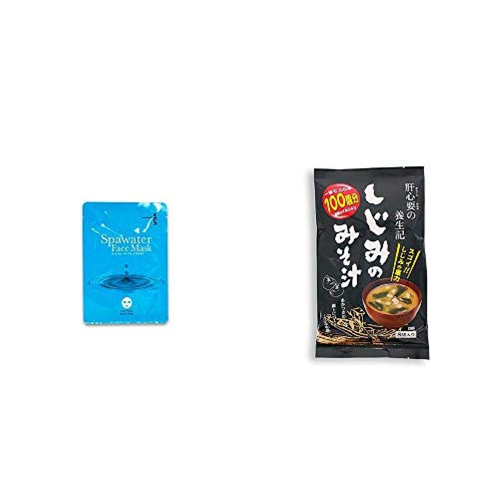 フレッシュギャザーかみそり[2点セット] ひのき炭黒泉 スパウォーターフェイスマスク(18ml×3枚入)?肝心要の養生記 しじみのみそ汁(56g(7g×8袋))