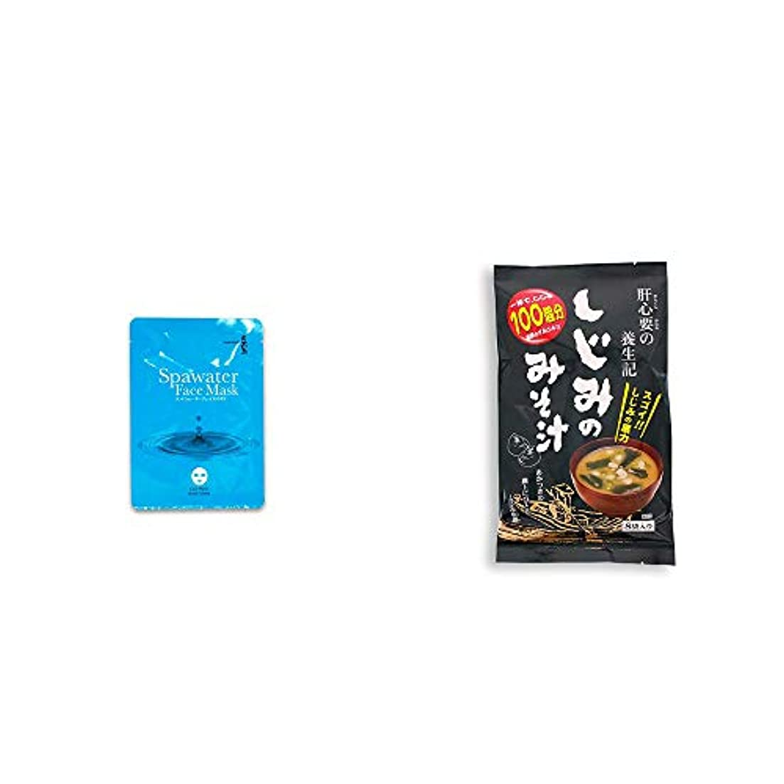 マウスピース噛むオーストラリア人[2点セット] ひのき炭黒泉 スパウォーターフェイスマスク(18ml×3枚入)?肝心要の養生記 しじみのみそ汁(56g(7g×8袋))