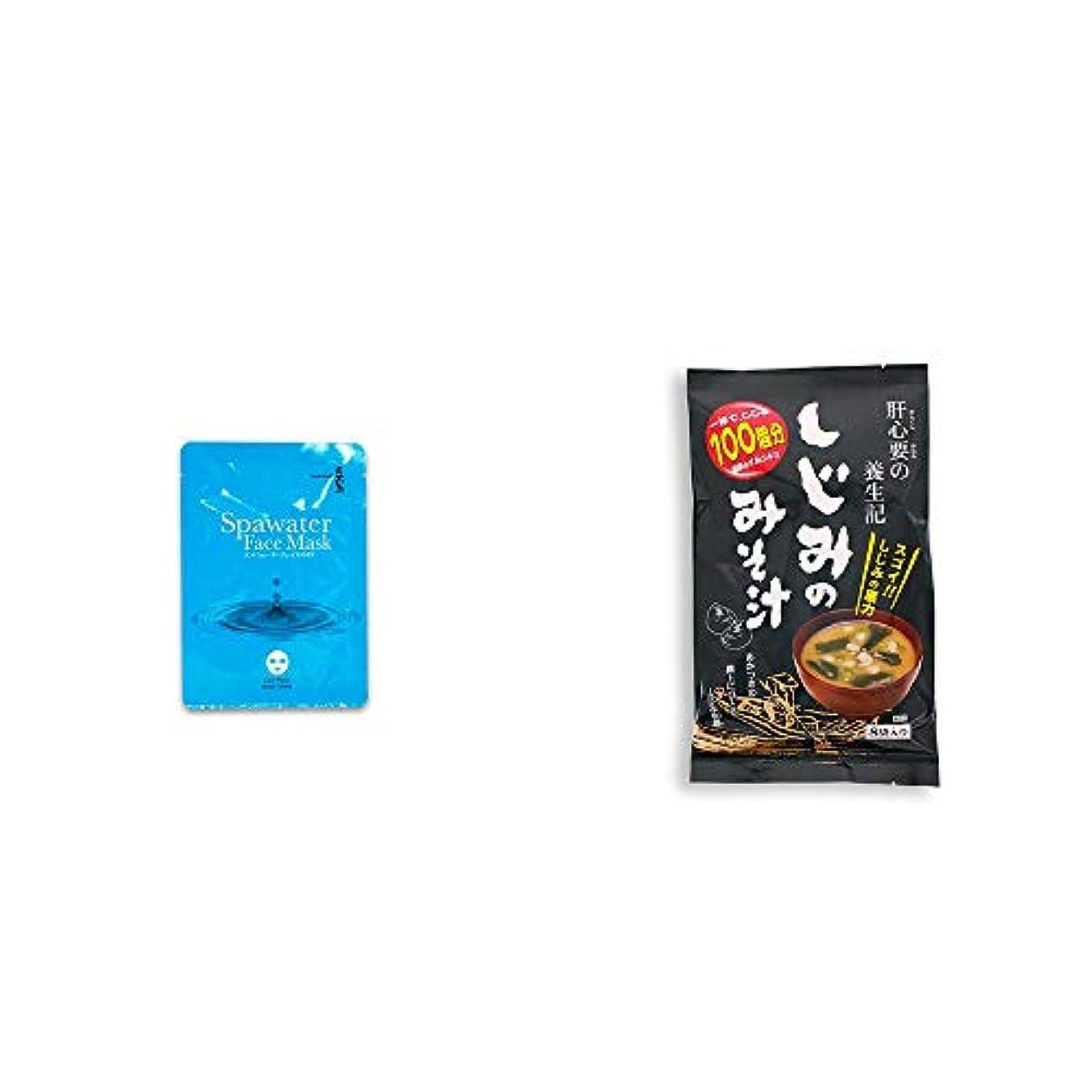 温度本物のシール[2点セット] ひのき炭黒泉 スパウォーターフェイスマスク(18ml×3枚入)?肝心要の養生記 しじみのみそ汁(56g(7g×8袋))