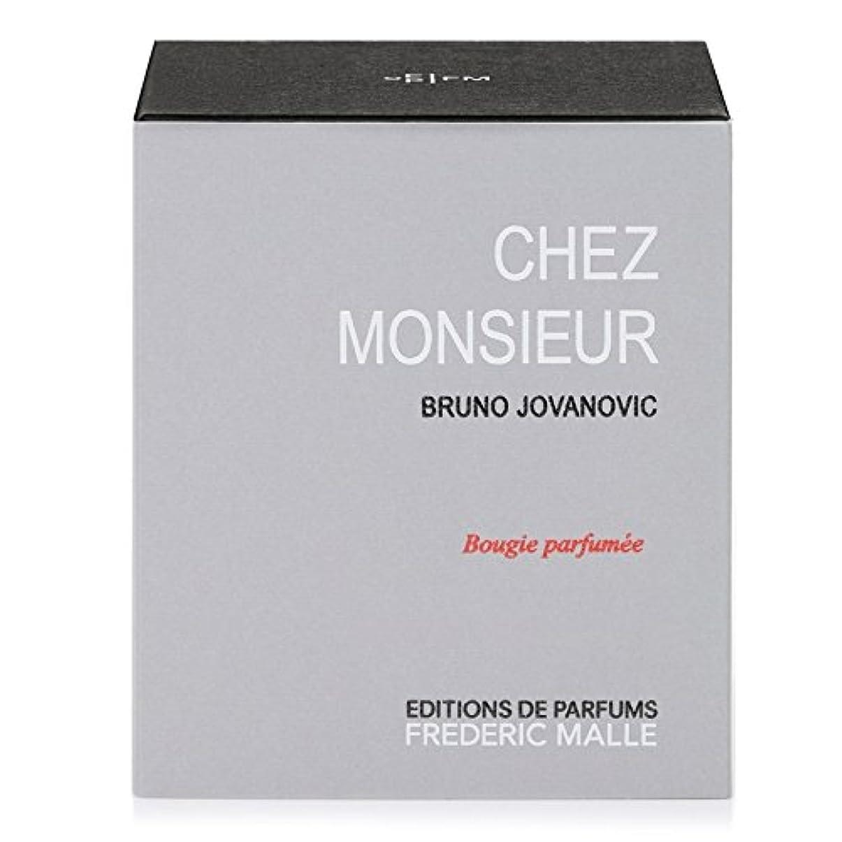 和らげる苦悩削除するFrederic Malle Chez Monsieur Scented Candle 220g (Pack of 4) - フレデリック?マルシェムッシュ香りのキャンドル220グラム x4 [並行輸入品]