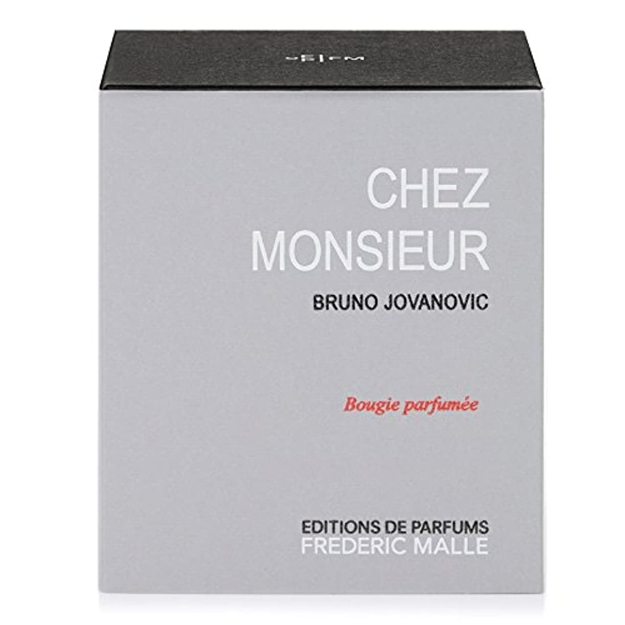 効率的に明らか牛Frederic Malle Chez Monsieur Scented Candle 220g (Pack of 2) - フレデリック?マルシェムッシュ香りのキャンドル220グラム x2 [並行輸入品]