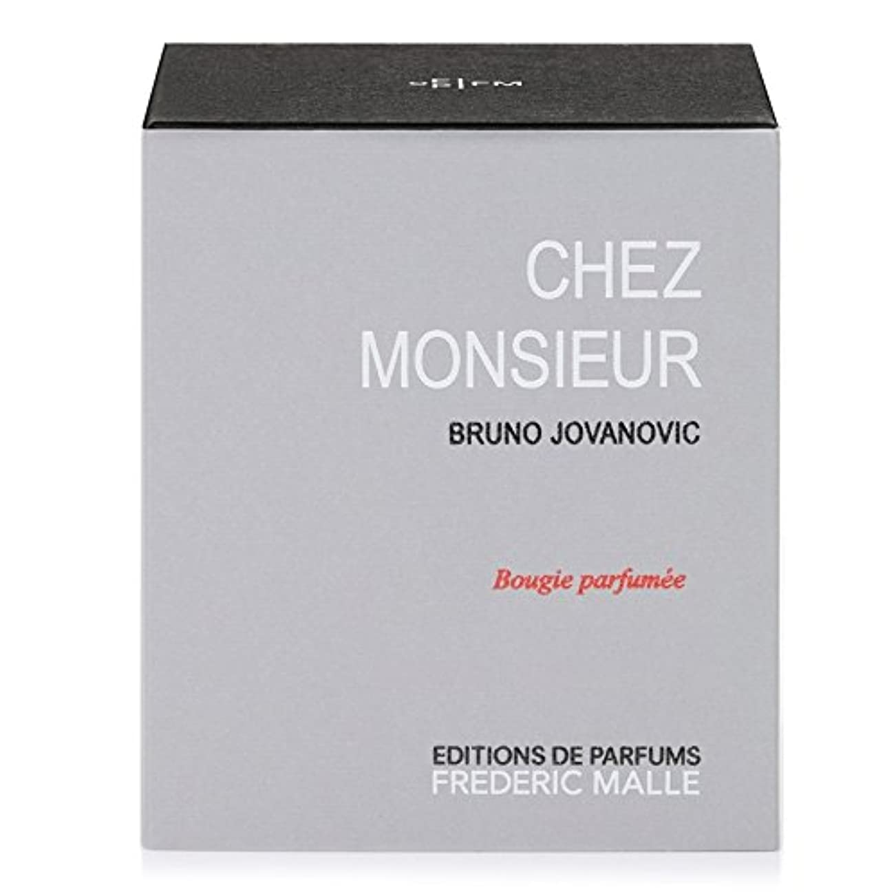 更新噴出する血色の良いFrederic Malle Chez Monsieur Scented Candle 220g (Pack of 4) - フレデリック?マルシェムッシュ香りのキャンドル220グラム x4 [並行輸入品]