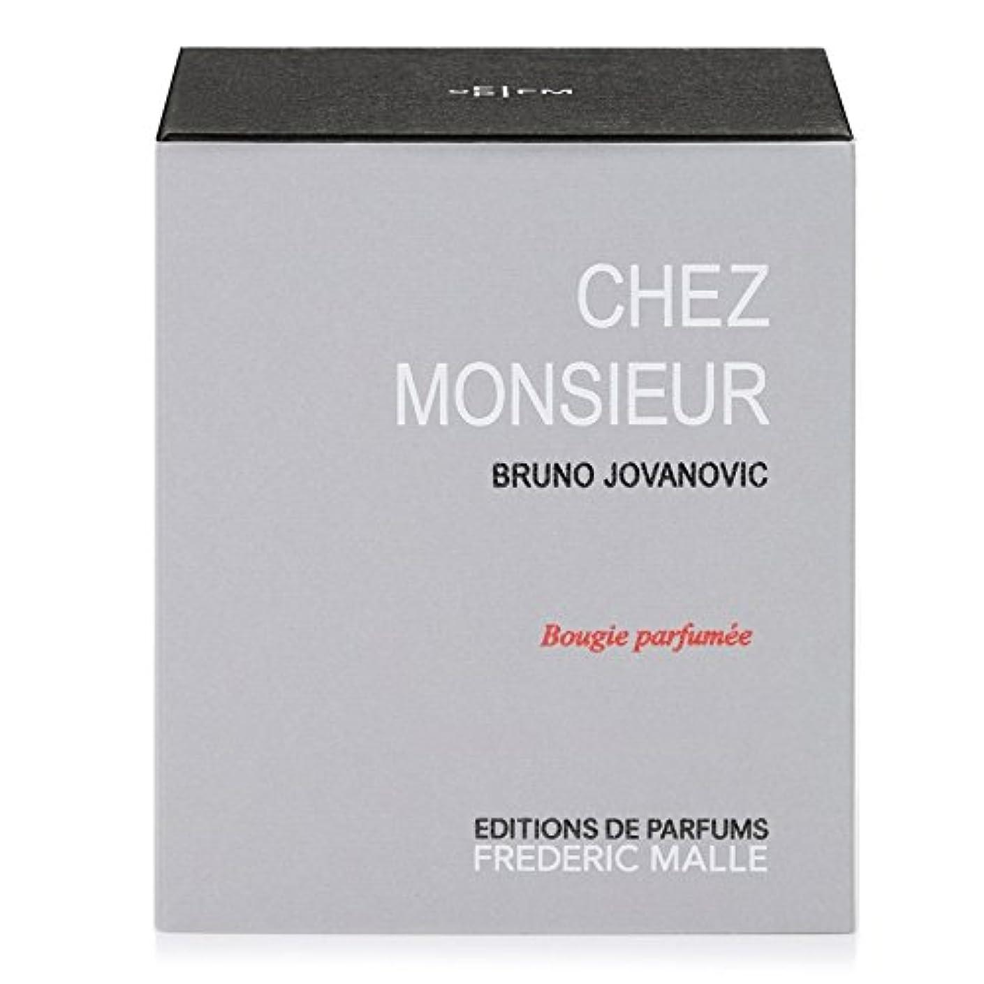 Frederic Malle Chez Monsieur Scented Candle 220g (Pack of 2) - フレデリック?マルシェムッシュ香りのキャンドル220グラム x2 [並行輸入品]