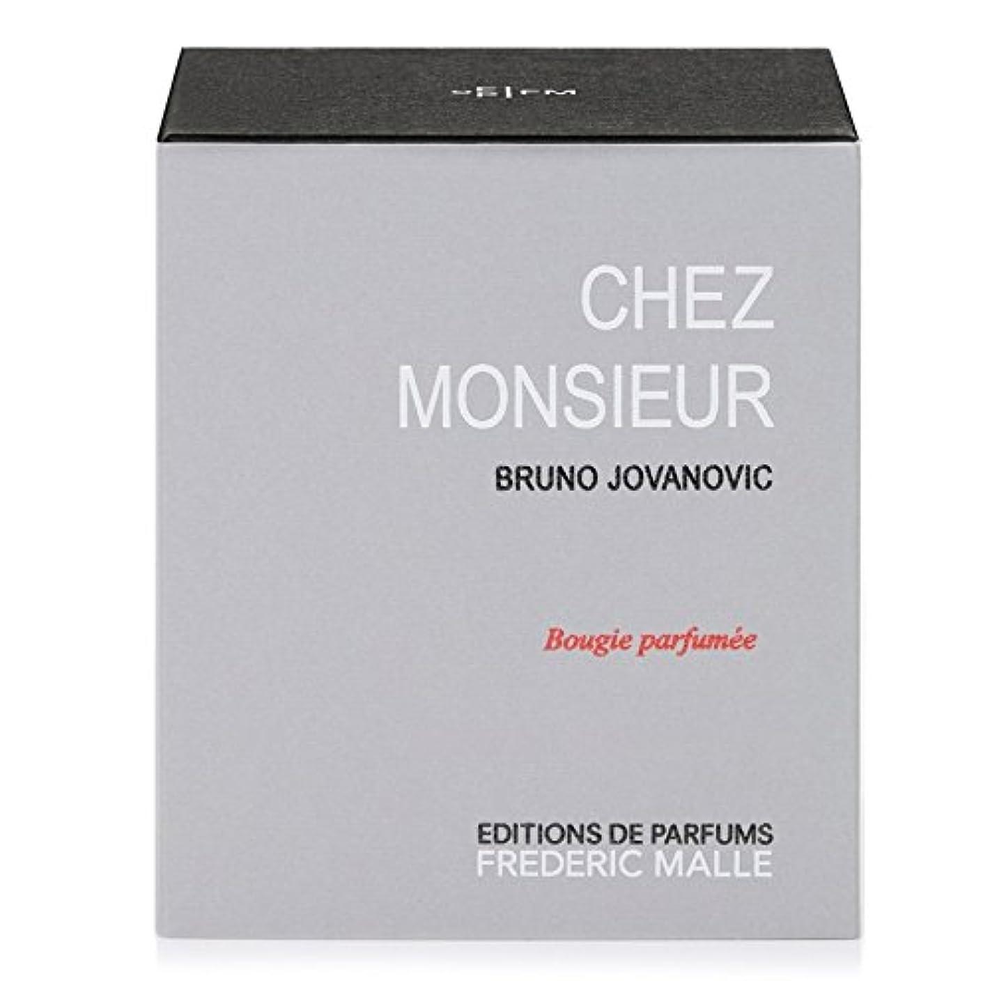 猫背不愉快四面体Frederic Malle Chez Monsieur Scented Candle 220g - フレデリック?マルシェムッシュ香りのキャンドル220グラム [並行輸入品]