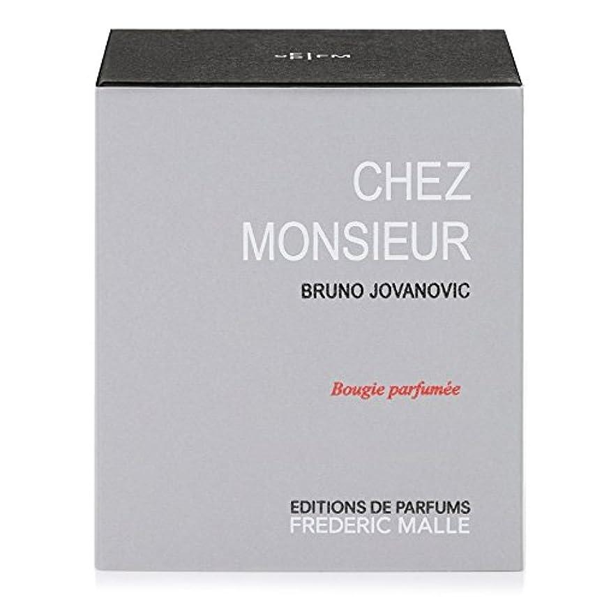 ファイアル登録生理Frederic Malle Chez Monsieur Scented Candle 220g (Pack of 2) - フレデリック?マルシェムッシュ香りのキャンドル220グラム x2 [並行輸入品]