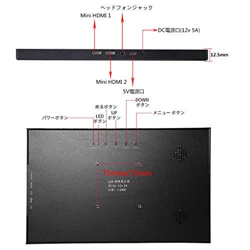 『モバイルモニター Kenowa 11.6インチ モバイルディスプレイ 1920*1080 IPS USB,HDIM 液晶パネル 支持 Raspberry Pi 1 2 3 PS4 xbox360 ゲーム』の6枚目の画像