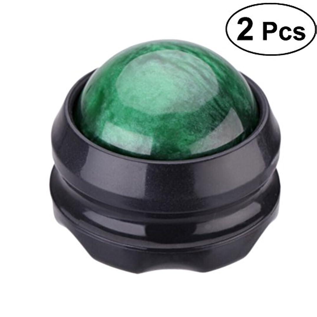願う変化する特異なHealifty マッサージ ボール リラックスボール ローラー  足 ほぐし 健康器具 血行促進 頭痛 浮腫み解消 疲労回復 360度回転 2個入(緑)