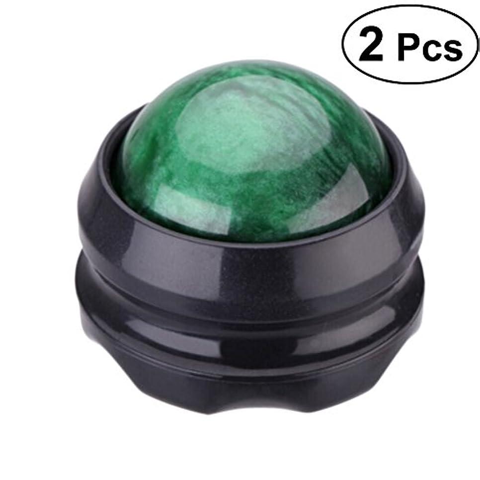 捧げるゴミ箱を空にするメイトHealifty マッサージ ボール リラックスボール ローラー  足 ほぐし 健康器具 血行促進 頭痛 浮腫み解消 疲労回復 360度回転 2個入(緑)