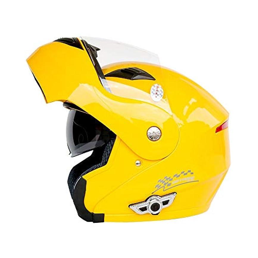 受け皿価格容器QRY 電動オートバイのBluetoothヘルメットモトクロスヘルメットダブルレンズのBluetooth発見ヘルメットオートバイのBluetoothヘルメット3000 MAh - 青 - 赤 - 大 幸せな生活 (色 : Yellow, Size : L)