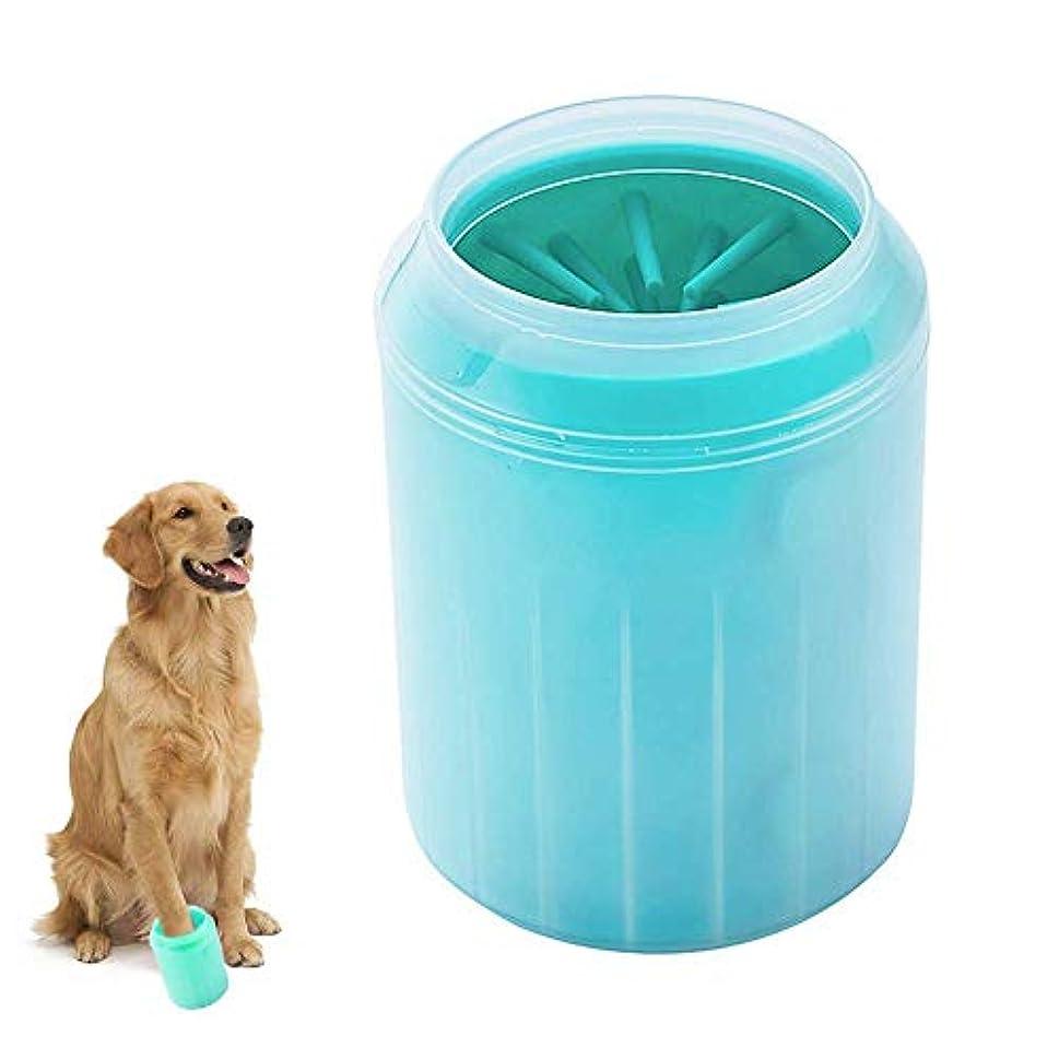 マニュアル多数の倍率ペット用 足洗いカップ 犬用 猫用 足 クリーナー 使いやすい 抗菌シリコーン製 マッサージ効果 携帯便利 小型中型大型 犬