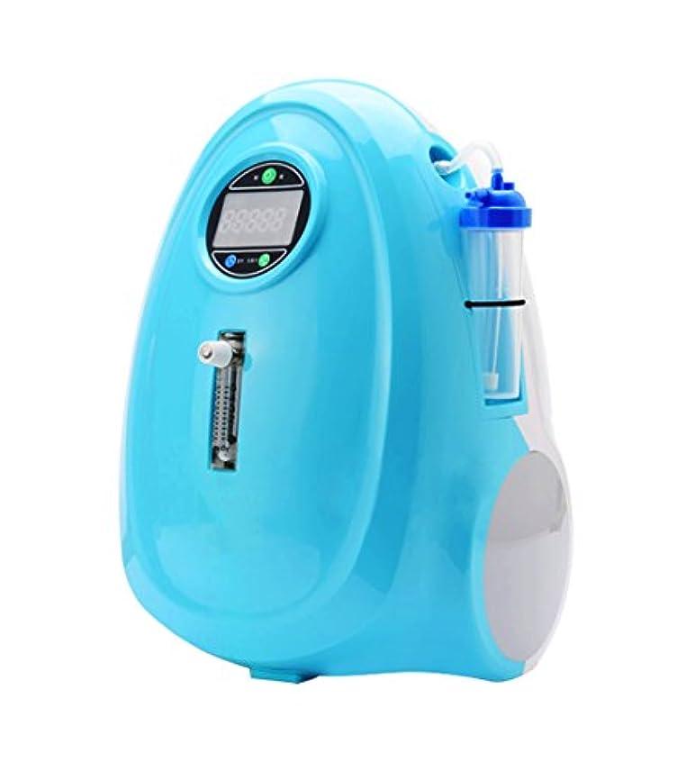 中断セマフォ輝くYD 酸素濃縮器 - ポータブル酸素濃縮器空気清浄機連続酸素、1-5L /分調節可能、家庭用/車用インバータ付き /&