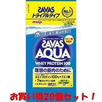(明治)ザバス アクアホエイプロテイン100 トライアルタイプ グレープフルーツ味 10.5g(お買い得20個セット)