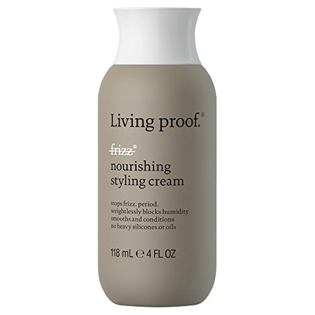 一杯餌対応生きている証拠なし縮れ栄養スタイリングクリーム118ミリリットル (Living Proof) (x2) - Living Proof No Frizz Nourishing Styling Cream 118ml (Pack...