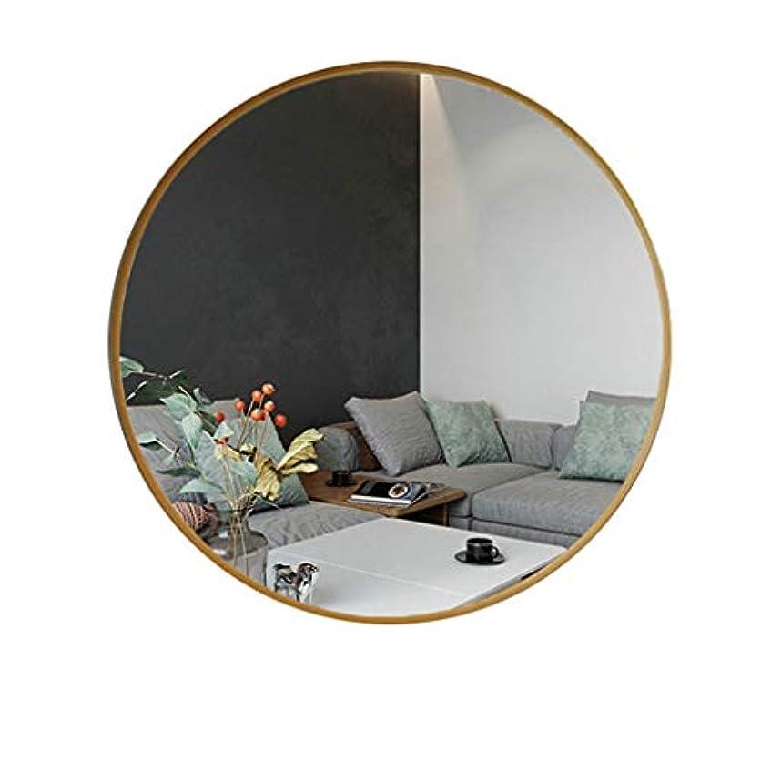 見る人疫病イサカTYJ-JP 鏡化粧鏡 HD化粧台壁掛け装飾丸型鏡シンプル壁掛け鏡北欧風パンチフリーガラス鏡 (Color : Gold, Size : 40*40cm)